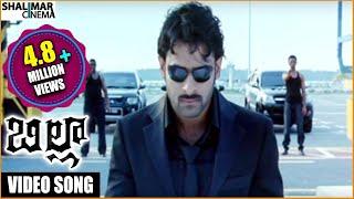 Billa Movie | Billa Theme Video Song | Prabhas, Anushka