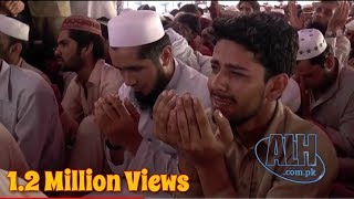 Very Emotional Dua By Maulana Tariq Jameel Sahab DB [HD Video]