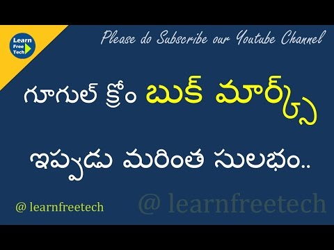 Easy to manage your Bookmarks on Google Chrome ★ Learn Free Tech Telugu Tutorial