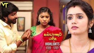 Kalyanaparisu Weekly Recap | Epi 1722 - 1727 | Sun TV Serials | Vision Time
