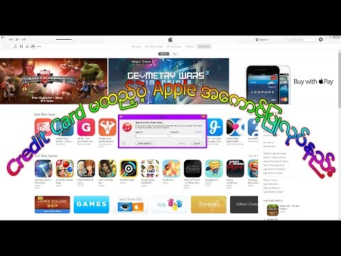 How to create an Apple account without credit card (Myanmar)