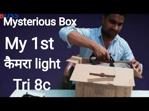 Mysterious Box from  Aputure | Tri 8c Full Unboxing || by technical boss