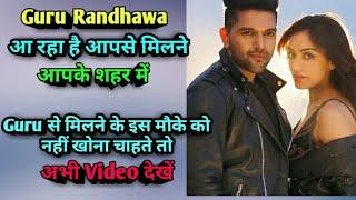 guru randhawa all song ringtone instrumental