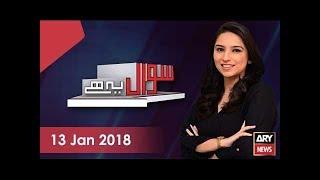 Sawal Yeh Hai 13th January 2018-Mufti Naeem tells what fate Zainab