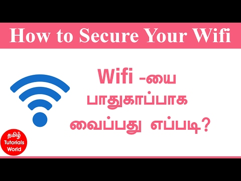 How to Secure Your Wifi Connection Tamil Tutorials_HD