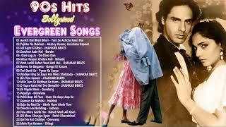 Hindi Sad Songs   हिन्दी दर्द भरे गीत   सच्चा प्यार करने वालों को 90