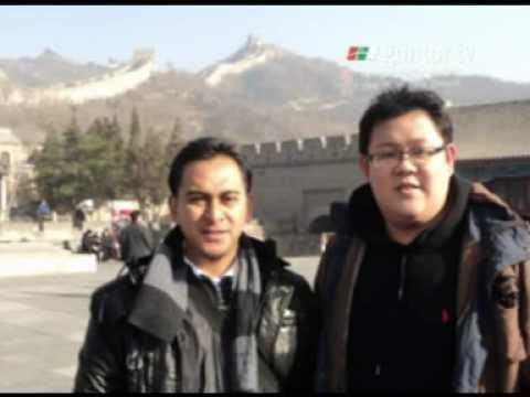Journey to Beijing; Tian'anmen Square, The Forbidden City, The Great Wall