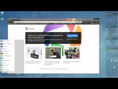 Convert Images with Picasa