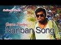 Gana Prabha Nanban Song 2017 Gana Music mp3