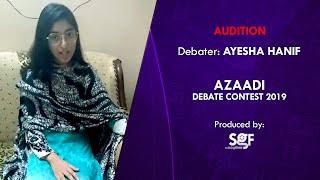 026 - Aisha Hanif (Audition)