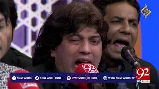 Qismat Main Meri Chain Se Jeena Likh De  | 28 May 2018 | 92NewsHD
