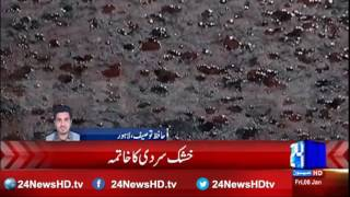 Various areas of Lahore receive first Winter rain