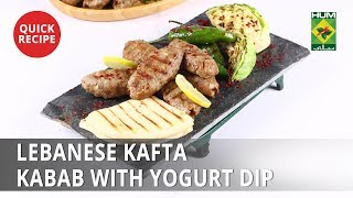 Lebanese Kafta Kabab with Yogurt Dip | Quick Recipe | Masala TV