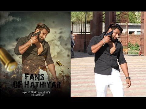 how to create song and movie poster in photoshop in hindi