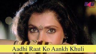 Aadhi Raat Ko Aankh Khuli | Sikka | Jackie Shroff , Dimple Kapadia | B4U Music