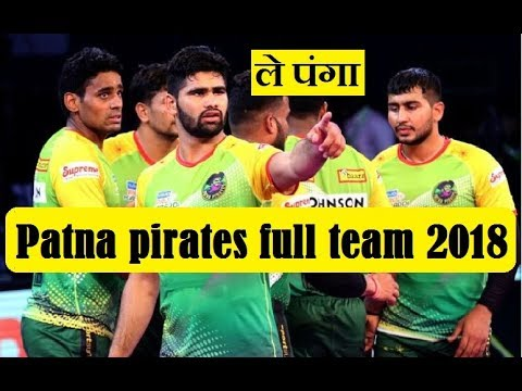 PATNA PIRATES Complete Player List Of  VIVO PRO KABADDI 2018 !! PATNA PIRATES FULL SQUAD !
