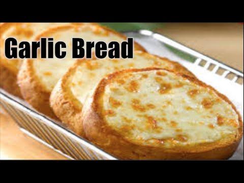 Garlic Bread (Cheesy Garlic Bread)