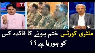 Who is benefitting from expiry of military courts