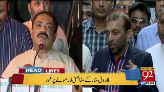 92 News HD Plus Headlines 08:00 AM- 22 February 2018 - 92NewsHDPlus