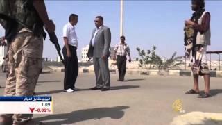 مساع لتأمين المؤسسات المصرفية باليمن