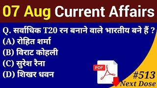 Next Dose #513 | 7 August 2019 Current Affairs | Daily Current Affairs | Current Affairs In Hindi
