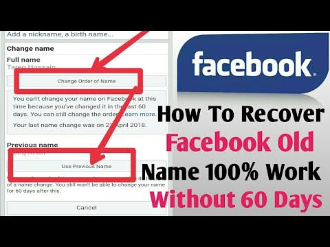 How To Recover Facebook Old Name Without 60 Days.Mrk Tricks Bd