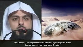 Surah Ibrahim Khalid Al Jaleel - Heart Touching Recitation