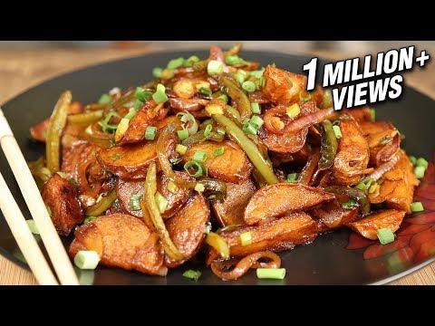 Chilli Potatoes Recipe   Easy To Make Starter/Appetizer Recipe   The Bombay Chef - Varun Inamdar