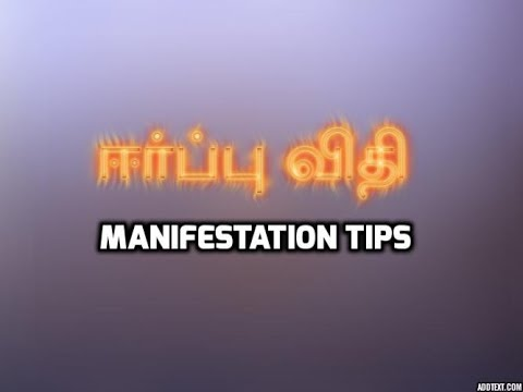 Law of Attraction in Tamil | Manifestation Tips  | Epic Life | The Secret