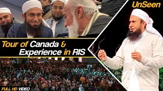 New | Tour of Canada & Experince in RIS Convention by Maulana Tariq Jameel Latest 1 July 2019