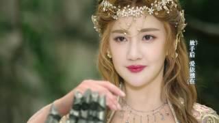 "《幻城》""Ice Fantasy"" 主題曲 MV Jay Chau (周杰倫) & A Mei (張惠妹) - 不該 Shouldnt Be"
