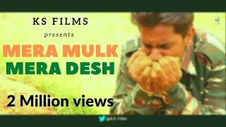 MERA MULK MERA DESH🇮🇳 - indian army video song || 15 Aug 2019  🇮🇳|| RONIT //🔥🔥deshbhakti song