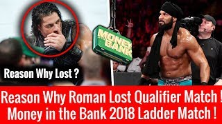 Roman Reigns Out From Money in the Bank 2018 ? WWE Money in The Bank 2018 Match Card