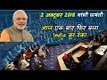 Vaishnav Jan To Tene Kahiye mp3