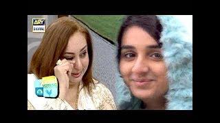 Suniye Rafia Bhabhi Se Un Ki Beti ki Dard Bhari daastan