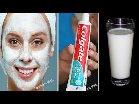कोलगेट और दूध से चेहरे को गोरा करने का आसान घरेलु उपाय ! झाइया खत्म करे ! कालापन दूर करे