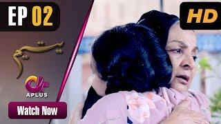 Yateem - Episode 2 | Aplus Dramas | Sana Fakhar, Noman Masood, Maira Khan | Pakistani Drama