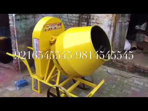 Small mixer Machine portable mixer Machine