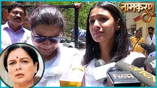 Barkha Bisht aka Asha Breaks Down At Reema Lagoo FUNERAL