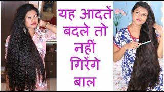 बालो का गिरना कैसे रोके? जानिए बाल गिरने के मुख्य कारण और उसके उपचार Sushmita's Diaries Hindi