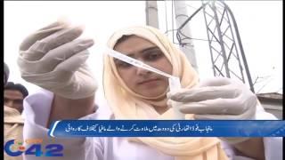 Punjab Food Authority operation against adulteration of milk mafia