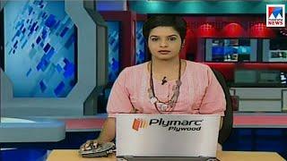 സന്ധ്യാ വാർത്ത | 6 P M News | News Anchor - Nisha Purushothaman | January 07, 2018