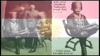 Ey Reqíb - Kurdistan Milli Marsi - Ey Rakip العلم و النشيد الوطني الكردي