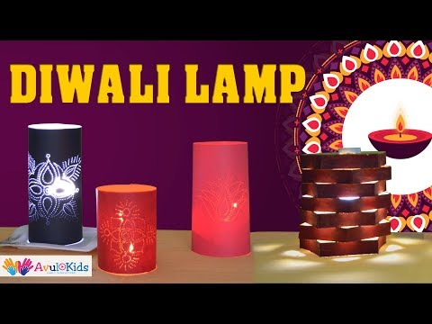 Diwali lantern | Homemade Diwali lamp | Paper lamp| How to make Diwali lantern
