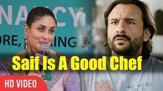 Saif Is Good Chef | Kareena Kapoor Khan On Saif Ali Khan Cooking