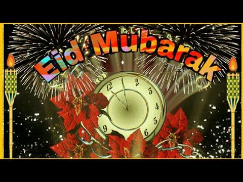 Eid Countdown Wishes 2018 - Eid Mubarak Wishes,Greetings,SMS,WhatsApp Status 2018|