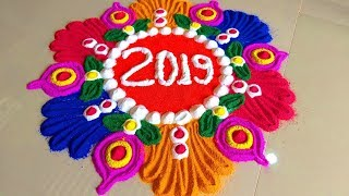 Happy New Year Best Rangoli 93