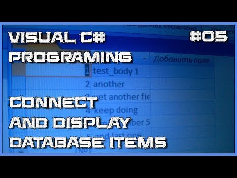 Visual C# 05 - How to connect Access database to project