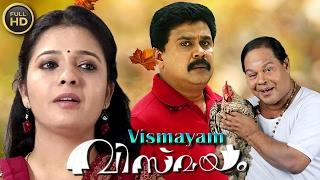 Vismayam Malayalam Comedy full Movie   Dileep, Sreedurga  