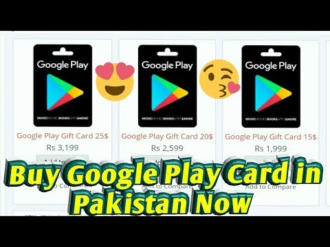 [Good News] How to Get Google Play Card in Pakistan || 8 ball pool|| saji khan